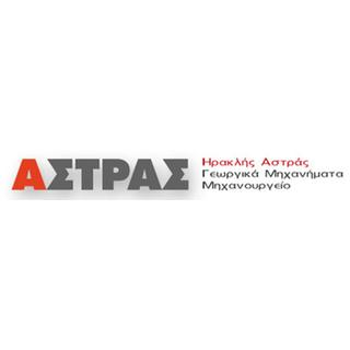ASTRAS IRAKLIS - Parts - Machinery - Machine Shop