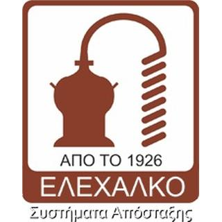 ELEHALKO - ELEFTHERIADIS DIMITRIOS - Inox Still Containers for Tsipouro - Essential Oils - Distillery Machinery